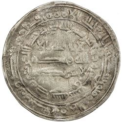 ABBASID: al-Ma'mun, 810-833, AR dirham (2.96g), Misr, AH217. F-VF