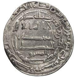 ABBASID: al-Ma'mun, 810-833, AR dirham (2.84g), al-Muhammadiya, AH202. VF