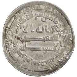 ABBASID: al Mu'tasim, 833-842, AR dirham (2.91g), Marw, AH226. VF