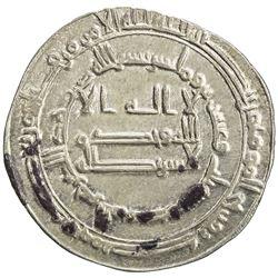 ABBASID: al Mu'tasim, 833-842, AR dirham (2.88g), al-Muhammadiya, AH223. VF-EF
