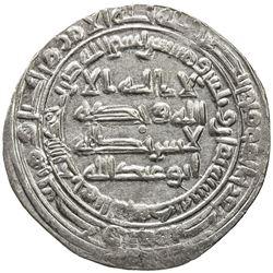 ABBASID: al-Mutawakkil, 847-861, AR dirham (2.90g), al-Muhammadiya, AH238. AU