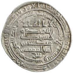 ABBASID: al-Mu'tazz, 866-869, AR dirham (2.92g), Madinat al-Salam, AH254. VF-EF