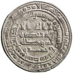ABBASID: al-Mu'tamid, 870-892, AR dirham (3.25g), Wasit, AH259. EF