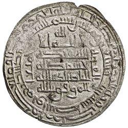 ABBASID: al-Mu'tamid, 870-892, AR dirham (2.64g), Wasit, AH276. AU