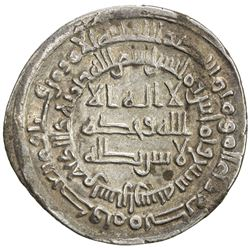 ABBASID: al-Mu'tadid, 892-902, AR dirham (3.28g), Shiraz, AH287. EF