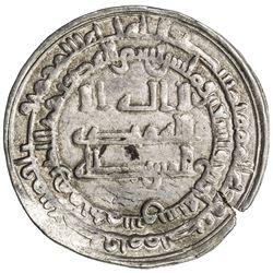 ABBASID: al-Muktafi, 902-908, AR dirham (3.08g), Dimashq, AH294. VF-EF