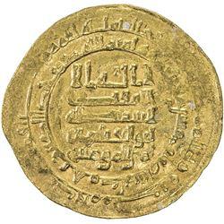 ABBASID: al-Muqtadir, 908-932, AV dinar (3.13g), Hamadan (Hamadhan), AH313. VF