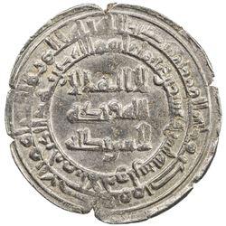 ABBASID: al-Radi, 934-940, AR dirham (3.25g), al-Ahwaz, AH322. VF-EF