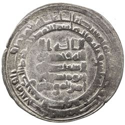 ABBASID: al-Muttaqi, 940-944, AR dirham (4.49g), al-Kufa, AH330. VF