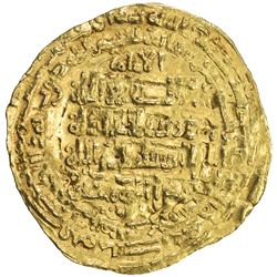 ABBASID: al-Mustadi, 1170-1180, AV dinar (2.36g), Madinat al-Salam, AH566. VF
