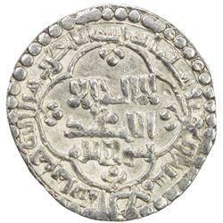 ABBASID: al-Mustansir, 1226-1242, AR dirham (2.94g), Madinat al-Salam, AH640. EF