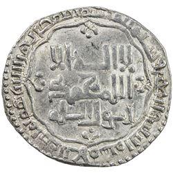 ABBASID: al-Musta'sim, 1242-1258, AR dirham (3.03g), Madinat al-Salam, AH642. VF-EF