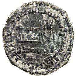 ABBASID: AE fals (2.99g), Bukhara, AH151. VF