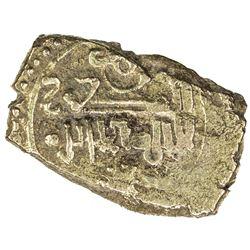 AMIRID OF VALENCIA: 'Abd al-Malik al-Muzaffar, 1061-1065, AV fractional dinar (1.36g), NM, ND. VF