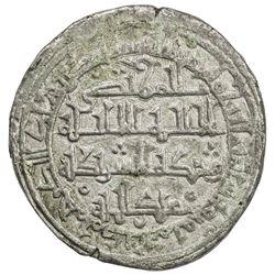 KINGDOM OF MAJORCA: 'Abd Allah al-Murtada, 1076-1093, AR dirham (4.46g), Mayurqa (Mallorca), AH480.