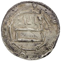 IDRISID: Idris I, 789-791, AR dirham (2.68g), Walila, AH174. VF