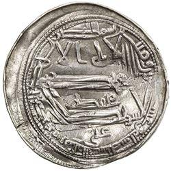 IDRISID: 'Ali b. Muhammad, 836-849, AR dirham (2.15g), al-'Aliya, AH226. VF
