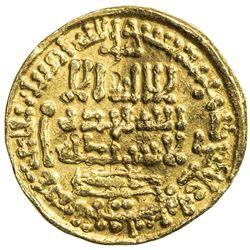 AGHLABID: Ahmad, 856-863, AV dinar (4.19g), NM (as always), AH249. VF-EF