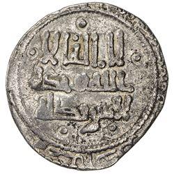AGHLABID: Ibrahim II, 874-902, AR 1/2 dirham (1.38g), al-'Abbasiya, AH(27)6. F-VF