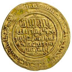 ALMORAVID: 'Ali, 1106-1142, AV dinar (4.16g), al-Mariya (Almeria), AH523. VF