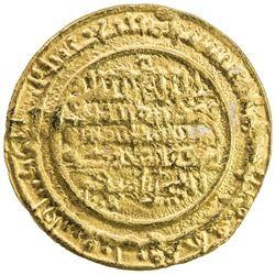 ALMORAVID: 'Ali, 1106-1142, AV dinar (4.16g), al-Mariya (Almeria), AH537. EF