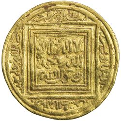 ALMOHAD: Abu Muhammad 'Abd al-Mu'min, 1130-1163, AV 1/2 dinar (2.29g), NM, ND. F-VF