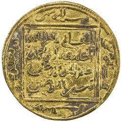 ALMOHAD: Abu Ya'qub Yusuf I, 1163-1184, AV 1/2 dinar (2.32g), NM, ND. VF