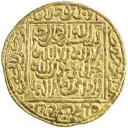 HAFSID: Abu Zakariya' Yahya I, 1230-1249, AV 1/2 dinar (2.34g), NM, ND. VF