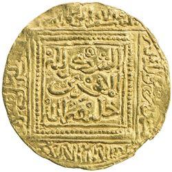 HAFSID: Abu Hafs 'Umar II, 1346-1347, AV 1/2 dinar (2.35g), NM, ND. VF-EF
