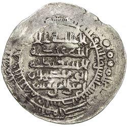 IKHSHIDID: Muhammad, 935-946, AR dirham (3.03g), Filastin, AH332. VF