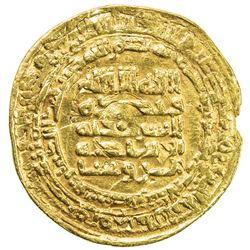 QARMATID: al-Hasan b. Ahmad, 972-975, AV dinar (4.18g), Filastin, AH361. VF