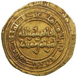 FATIMID: al-Hakim, 996-1021, AV dinar (4.03g), MM, AH390. VF