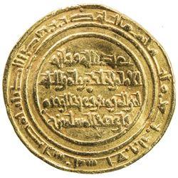 FATIMID: al-Hakim, 996-1021, AV dinar (4.08g), Misr, AH407. VF