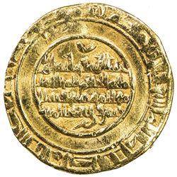 FATIMID: al-Hakim, 996-1021, AV dinar (4.07g), al-Mansuriya, AH409. VF