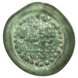 FATIMID: al-Hakim, 996-1021, glass jeton/weight (2.81g). VF-EF