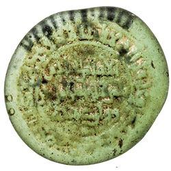 FATIMID: al-Hakim, 996-1021, glass jeton/weight (4.21g), NM, AH410. VF