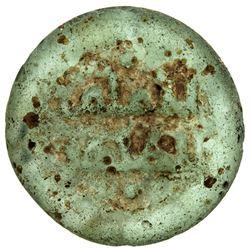 FATIMID: al-Zahir, 1021-1036, glass jeton/weight (0.72g),green, translucent, VF