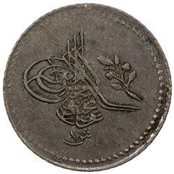 EGYPT: Abdul Mejid, 1839-1861, AR qirsh, Misr, AH1255 year 19. EF