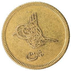 """EGYPT: Abdul Aziz, 1861-1876, AV 100 qirsh (8.53g), """"Misr"""", AH1277 year 4. VF-EF"""