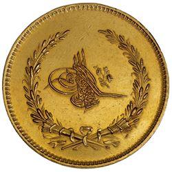 TURKEY: Abdul Mejid, 1839-1861, AV medal (90.92g), Kostantiniye, AH1255 year 5, EF