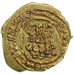 SAFFARID: Khalaf b. Ahmad, 972-980, AV fractional dinar (1.06g), Sijistan, AH384. EF