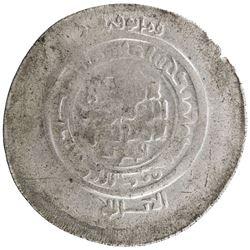 BANIJURID: al-Harith b. Harb, 10th century, AR multiple dirham (14.10g), Kurat Badakhshan, ND. VF