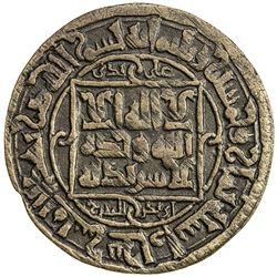 SAMANID: Mansur I, 961-976, AE broad fals (3.14g), Bukhara, AH358. EF