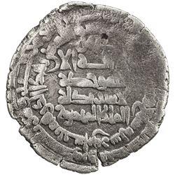 SAMANID: Nuh III, 976-997, AR dirham (3.44g), Nishapur, AH(3)79. VF