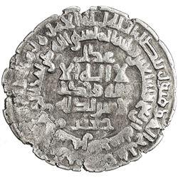 SAMANID: Nuh III, 976-997, AR dirham (3.86g), Samarqand, AH374. VF