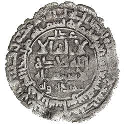 SAMANID: Nuh III, 976-997, AR dirham (3.15g), al-Shash, AH379. VF