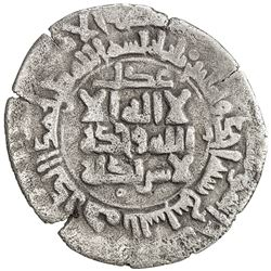 SAMANID: Nuh III, 976-997, AR dirham (3.28g), al-Shash, AH381. VF
