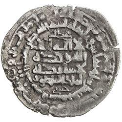 SAMANID: Nuh III, 976-997, AR dirham (3.60g), Samarqand, AH380. VF
