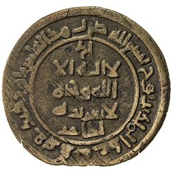SAMANID: Nuh III, 976-997, AE fals (2.31g), Uzkand, AH377. VF