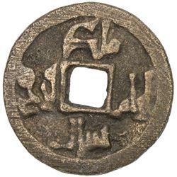 PROTO-QARAKHANID: Malik Aram Yinal Qaraj, 10th century, AE cash (4.33g), NM, ND. VF